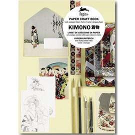 Paper Craft Book Kimono